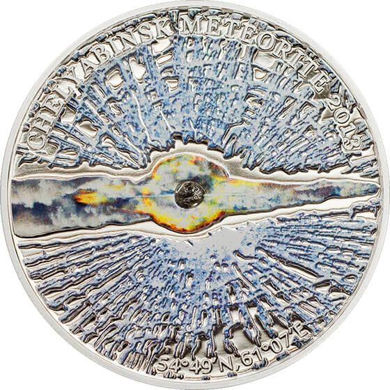 Cook Islands 2013 5$ Chelyabinsk Meteorite Proof Silver Coin