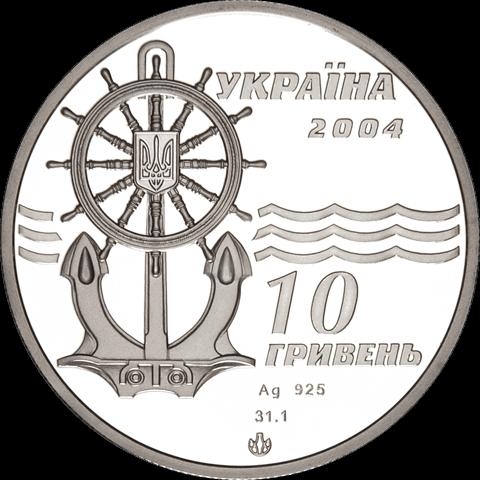 "Ukraine 2004 10 Hryvnia's ""Captain Belousov"" Ice-breaker Proof Silver Coin"