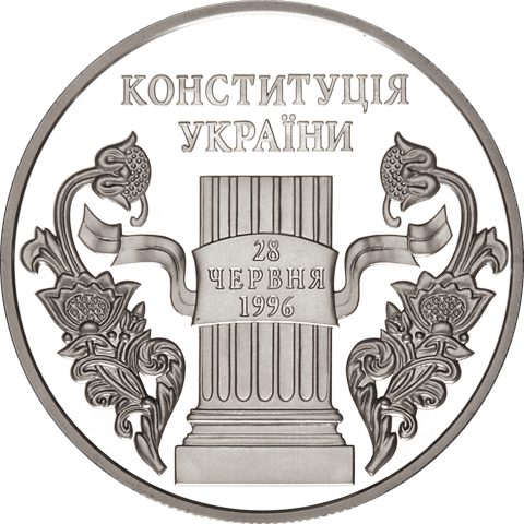 Ukraine 2006 10 Hryvnia's 10 Years of the Constitution of Ukraine Proof Silver Coin