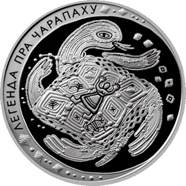 Belarus 2010 20 rubles Legend of the tortoise Proof Silver Coin
