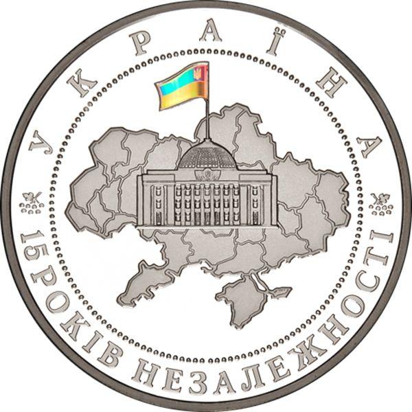Ukraine 2006 20 Hryvnia's 15 Years of Ukraine Independency Proof Silver Coin