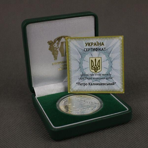 Ukraine 2012 10 Hryvnia's Petro Kalnyshevsky Proof Silver Coin