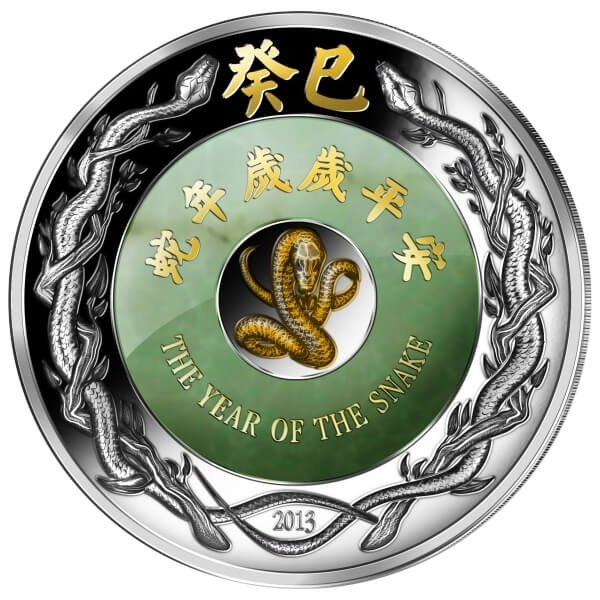 Laos 2013 2000 Kip Year of the Snake with Jade Lunar 2013 2 oz Proof Silver Coin