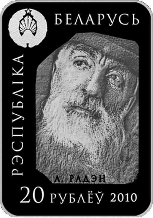 Belarus 2010 20 rubles Thinker World of sculptures Proof Silver Coin