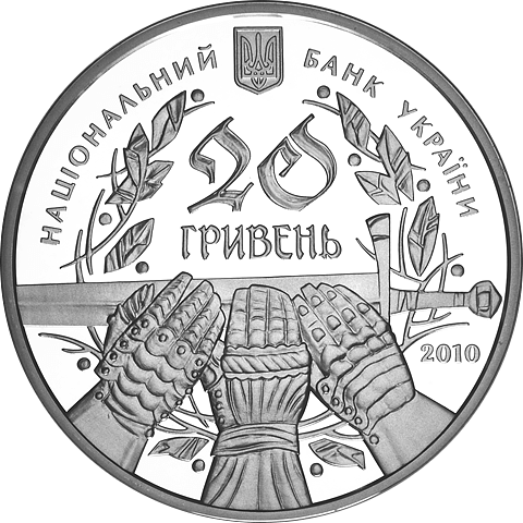 Ukraine 2010 20 Hryvnia's 600 years of Grunwald Battle Proof Silver Coin