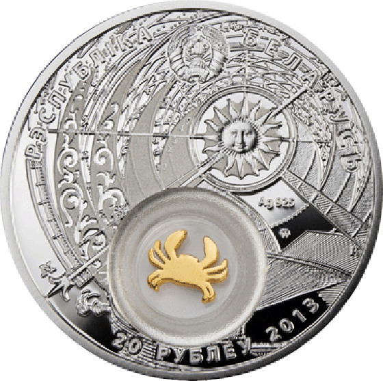 Belarus 2013 20 rubles Cancer Proof Silver Coin