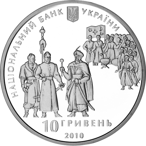 Ukraine 2010 10 Hryvnia's 3rd Centenary of the Constitution of Pylyp Orlyk Proof Silver Coin