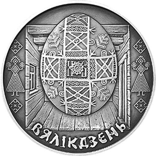 Belarus 2005 1 ruble Velikdzen - Easter UNC Coin