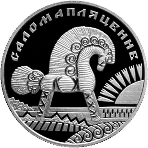 Belarus 2009 1 ruble Straw plaiting  Proof-like Coin
