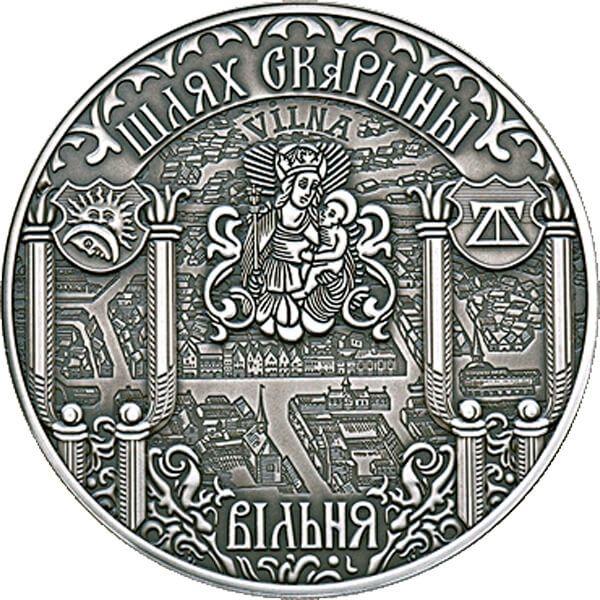 """Skaryna's Way. Vilnius"" 1 oz Silver Coin 20 rubles Belarus 2017"