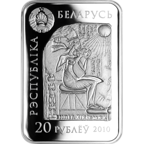 Belarus 2010 20 rubles Nefertiti World of sculptures Proof Silver Coin