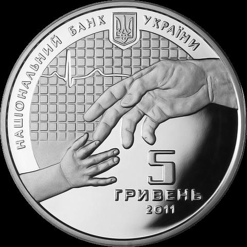 Ukraine 2011 5 Hryvnia's Oleksandr Bogomolets Proof Silver Coin