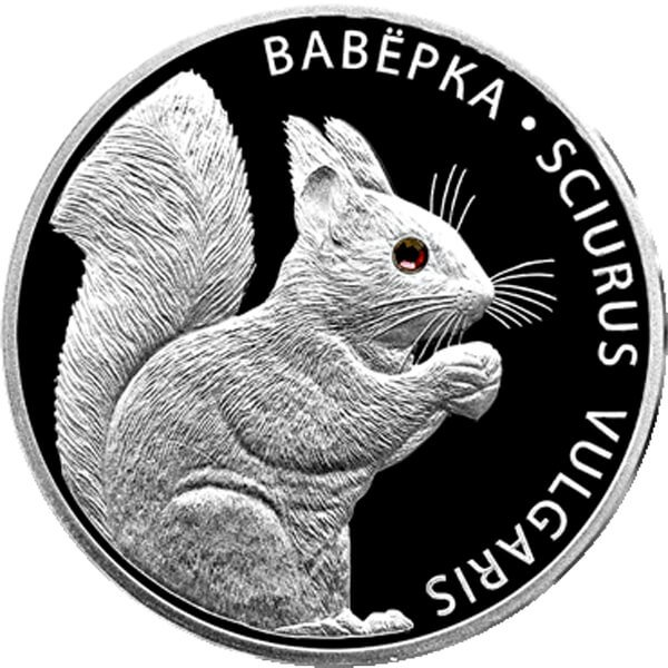 Belarus 2009 20 rubles Squirrel Proof Silver Coin