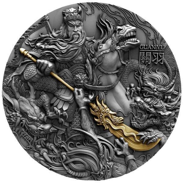 Guan Yu Chinese Heroes 2 oz Antique finish Silver Coin 5$ Niue 2019