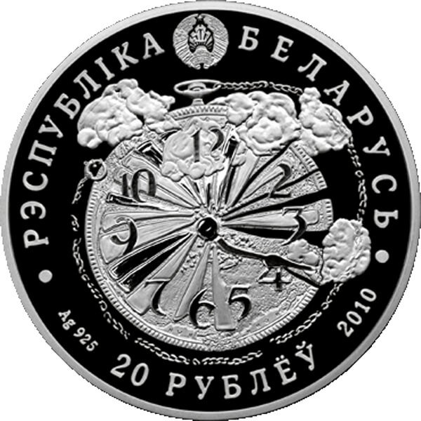 Belarus 2010 20 rubles 65th Anniversary of the Soviet People's Victory in the Great Patriotic War Proof Silver Coin