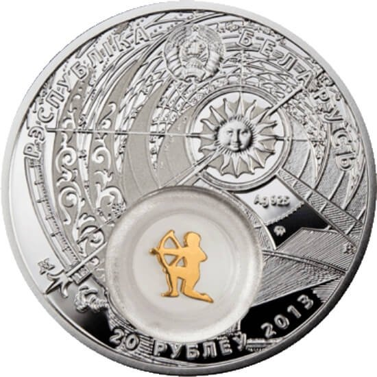 Belarus Zodiac 2013 Sagittarius Proof Silver Coin 20 rubles Belarus 2013