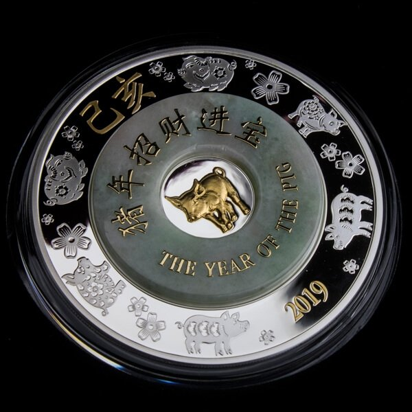 Lunar 2019 - Year of the Pig  2 oz with Jade Proof Silver Coin 2000 Kip Laos 2019