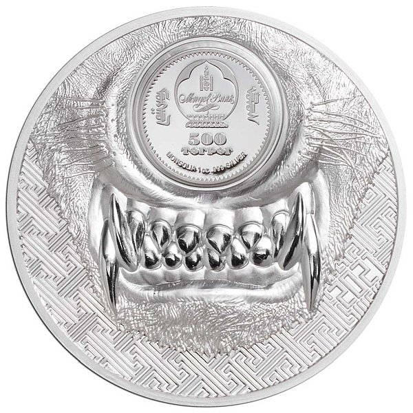 Mystic Wolf 1 oz Proof Silver Coin 500 togrog Mongolia 2021