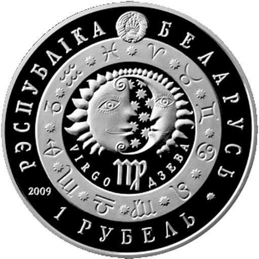Belarus 2009 1 ruble Virgo  BU Coin