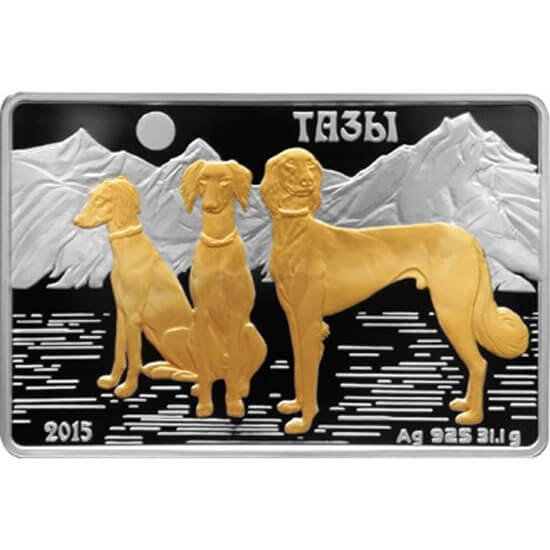 Kazakhstan 2015 500 tenge Tazy Proof Silver Coin