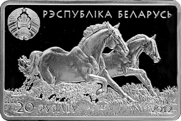 Belarus 2012 20 rubles Don horse Horses Proof Silver Coin