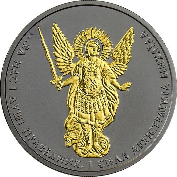 Archangel Michael - Shade of Enigma 1 oz BU Silver Coin 1 Hryvnia Ukraine 2017