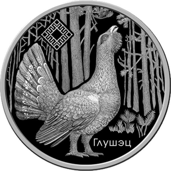 """""""Reserve """"Kotra"""" Proof Silver Coin 20 rubles Belarus 2018"""