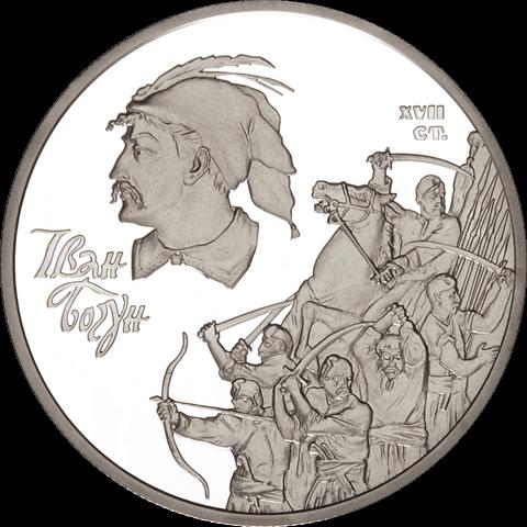 Ukraine 2007 10 Hryvnia's Ivan Bohun Proof Silver Coin