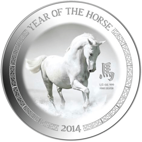 Niue 2014 1$ Year of the Horse  1/2 oz Proof Silver Coin