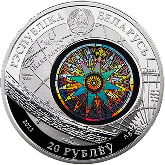 Belarus 2011 20 rubles Cutty Sark BU Silver Coin