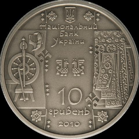 Ukraine 2010 10 Hryvnia's Weaver sUNC Silver Coin