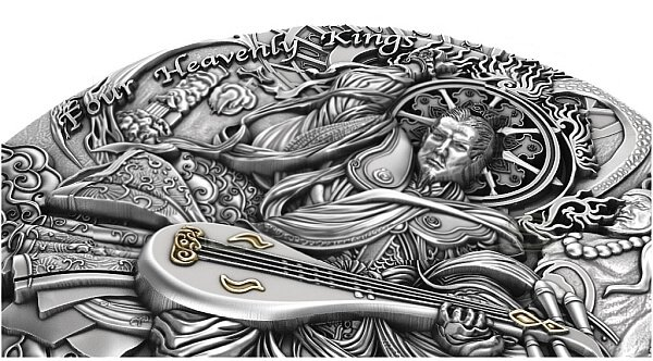 Chiguotian Four Heavenly Kings 2 oz Antique finish Silver Coin 5$ Niue 2021