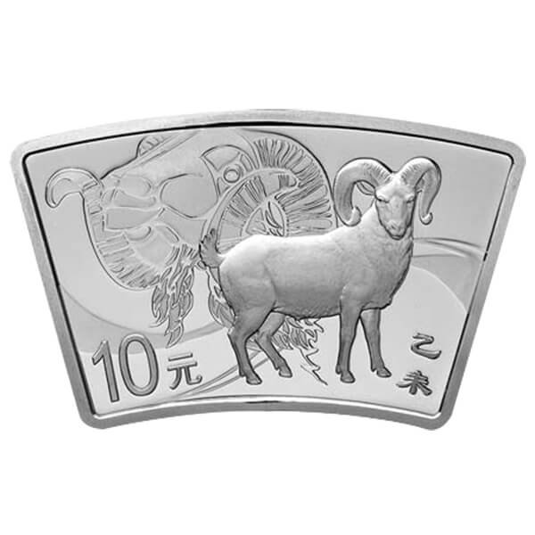 China 2015 10 Yuan Year of the Goat (Fan-Shaped) Proof Silver Coin