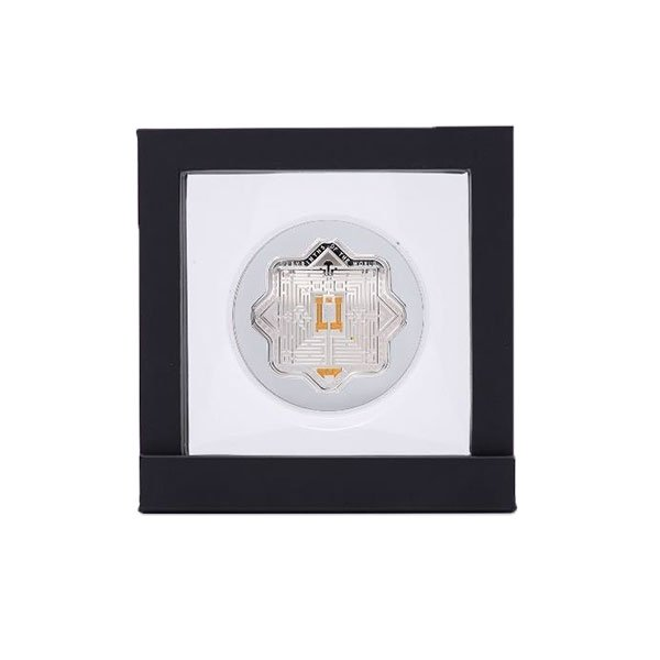 The Labyrinths of the World Masone Labyrinth 2 oz Proof Silver Coin 5000 dram Armenia 2017