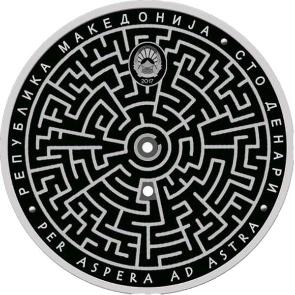 Russian Labyrinth Proof Silver Coin 100 Denars Macedonia 2017