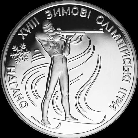 Ukraine 1998 10 Hryvnia's Biathlon Proof Silver Coin