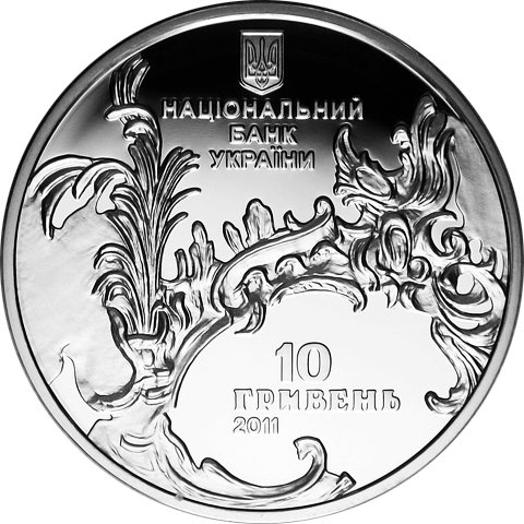 Ukraine 2011 10 Hryvnia's St Andrew's Church Proof Silver Coin