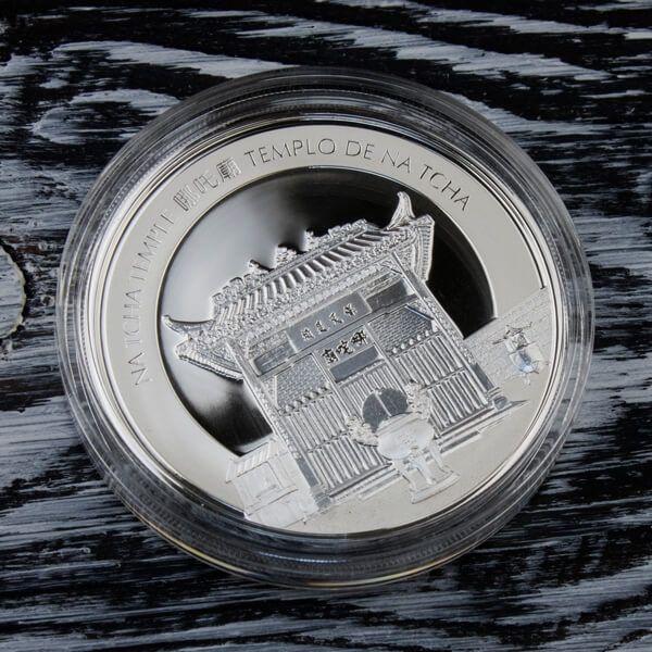 Lunar Year of the Pig 2019 1oz Proof Silver Coin 20 patacas Macau 2019