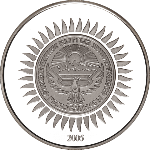 Kyrgyzstan 2005 10 som 60 years of Great Victory Proof Silver Coin