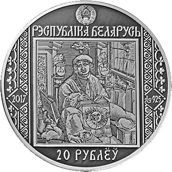 Skaryna's Way. Praha 1 oz Proof Silver Coin 20 rubles Belarus 2017
