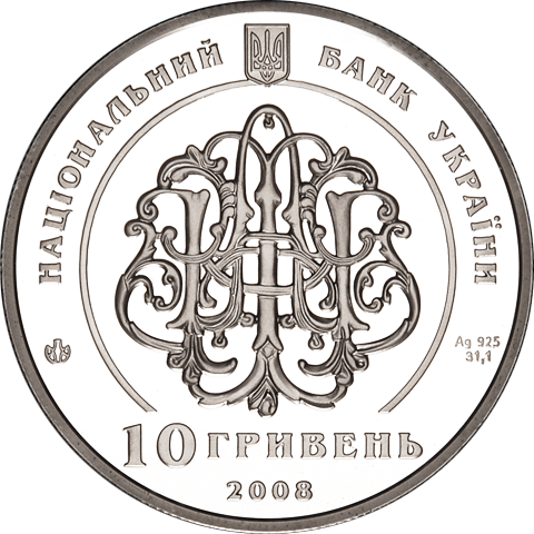 Ukraine 2008 10 Hryvnia's Tereschenko family Proof Silver Coin