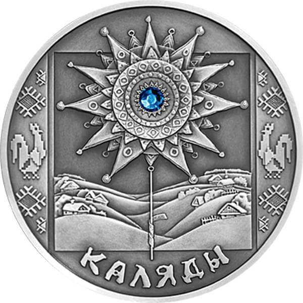Belarus 2004 20 rubles Kolyady UNC Silver Coin