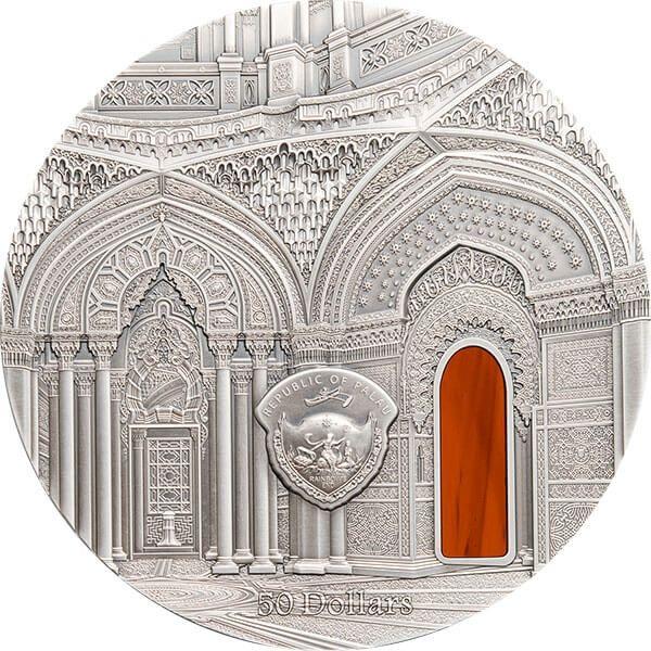 Sammezzano Tiffany Art 1 kilo Antique finish Silver Coin 50$ Palau 2018