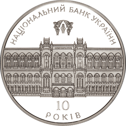 Ukraine 2001 10 Hryvnia's 10 Years of the National Bank of Ukraine Proof Silver Coin