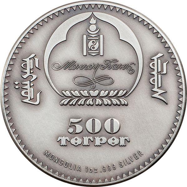 Mongolia 2016 500 togrog Trilobite Evolution of Life 2016 1 oz  Antique Finish Silver Coin
