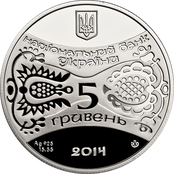 Ukraine 2014 5 Hryvnia's Year of the Horse Proof Silver  Coin