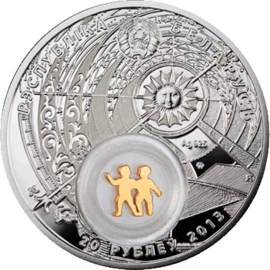 Belarus 2013 20 rubles Gemini Belarus Zodiac 2013 Proof Silver Coin