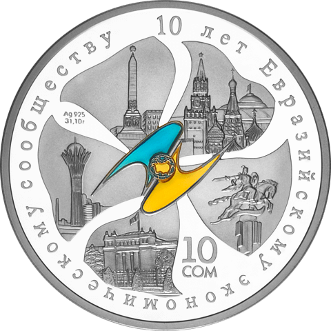 Kyrgyzstan 2010 10 som 10 years of the EurAsEC Proof Silver Coin