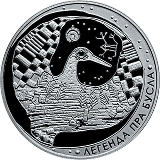 Belarus 2007 1 ruble The Legend of the Stork  Proof-like