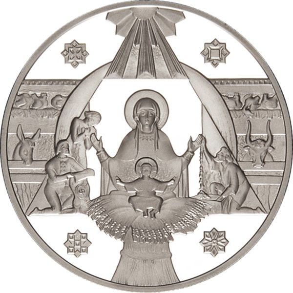 Ukraine 1999 10 Hryvnia's Christmas Proof Silver Coin